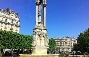 Поощрительная поездка лучших сотрудников компании по итогам 2015 года в Париж (2016)