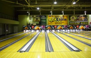 Traditional New Year's Bowling Tournament (2016)