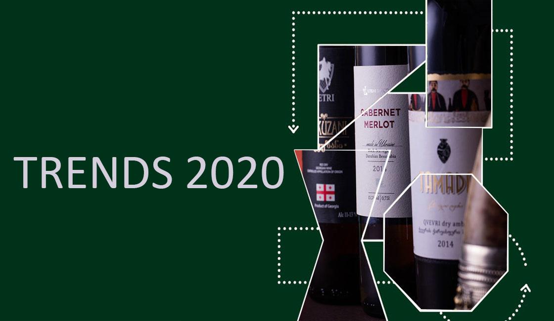 этикетка упаковка тренды 2020