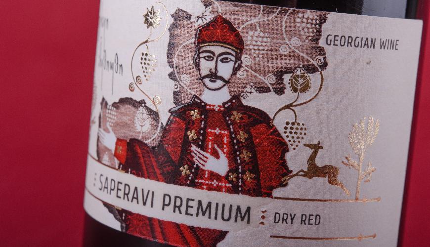 этикетка для грузинского вина