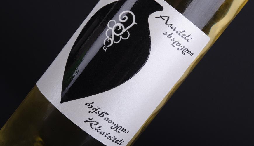 Self-adhesive wine labels Georgia