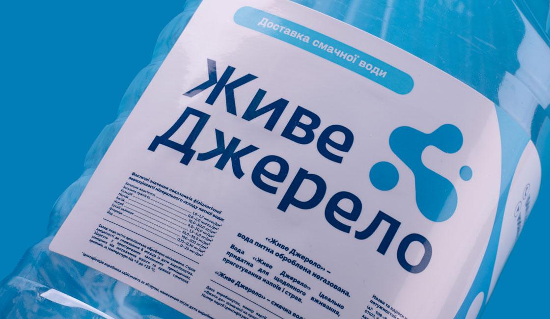 Флексодрук етикеток з ламінацією